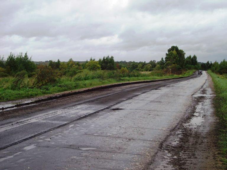Как дорога на боровичи