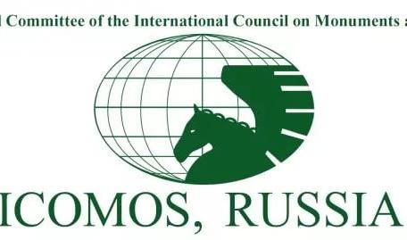 Новгородская область и союз экспертов по охране культурного наследия подписали соглашение