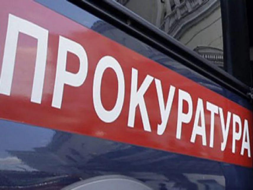 В выходные жители деревни Ильмень могут подготовить свои вопросы к приезду прокурора