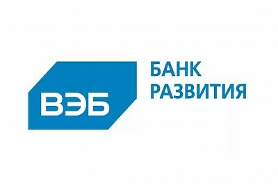 Андрей Никитин вошёл в экспертный совет ВЭБа