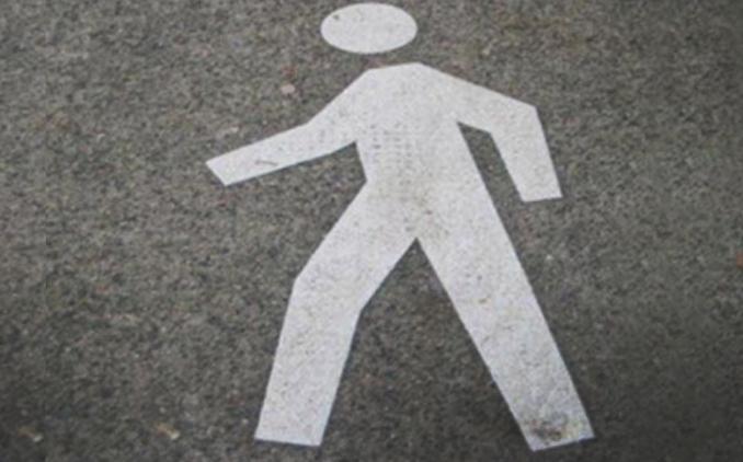 На проспекте Мира в Великом Новгороде сбили пешехода