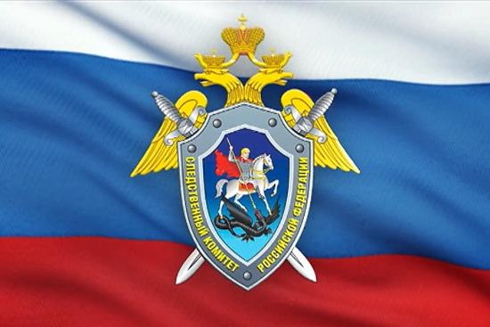 Андрей Никитин поблагодарил следователей за вклад в борьбу с коррупцией