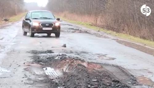 В поселке Волот исчезает автомобильная дорога