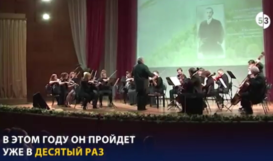 Скоро в Великом Новгороде стартует фестиваль классической музыки имени Рахманинова
