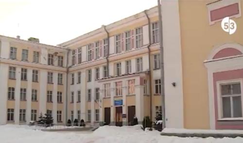 В Великом Новгороде Дворец имени Лени Голикова закрылся на карантин