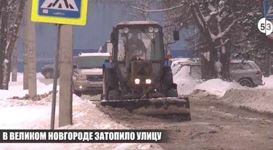 Видео53: В Великом Новгороде затопило улицу Чудовскую