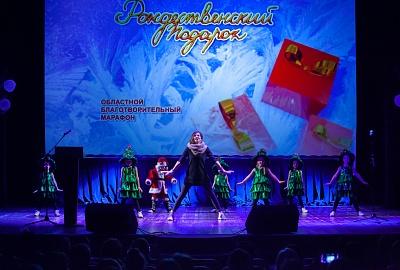 «Рождественский марафон» собрал рекордные 77 миллионов рублей