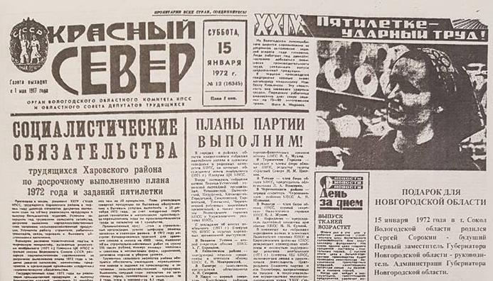 Сергей Сорокин оригинально отметил свой День рождения