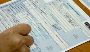 Новгородская область взяла курс на отказ от бумажных больничных