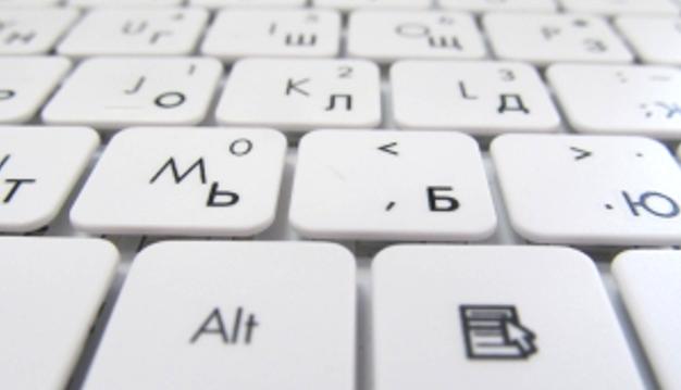 В Новгородской области создан цифровой Центр управления решениями