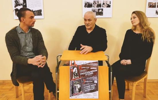 Вышел новый выпуск #КофесДостоевским о сегодняшнем спектакле в Старой Руссе