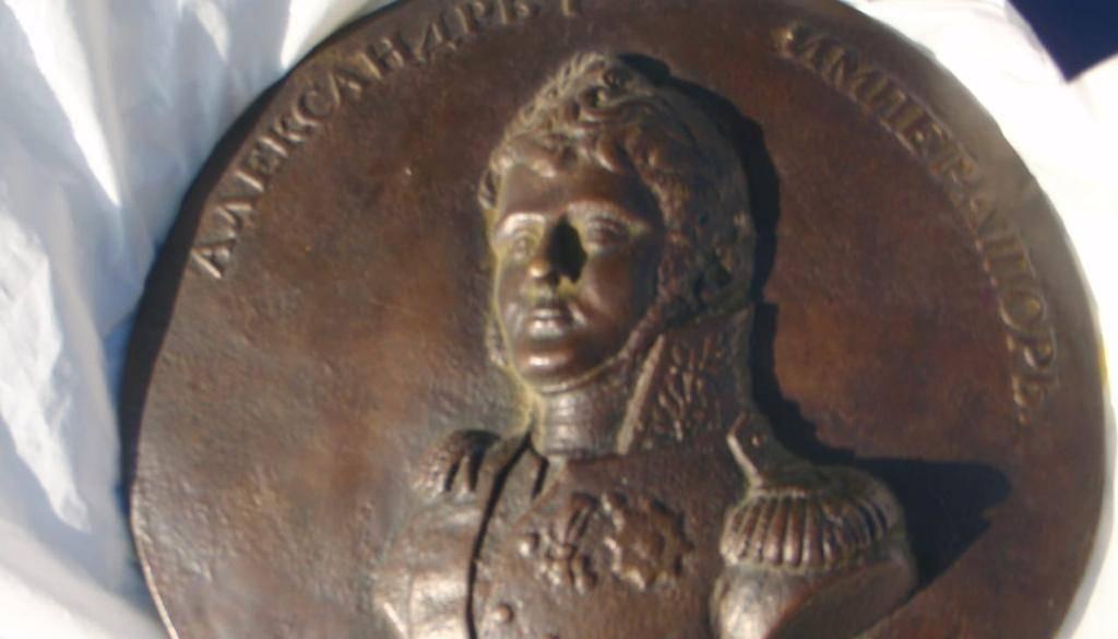 Поисковики обнаружили в новгородских лесах шедевр, похищенный гитлеровцами в Царском Селе