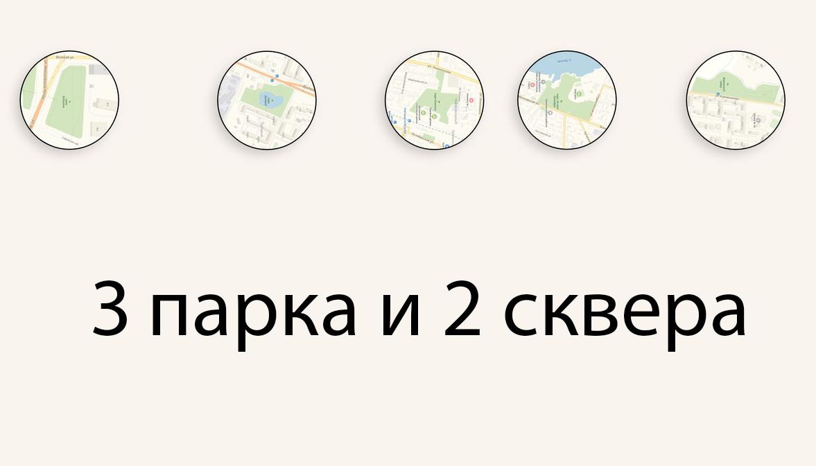 Инфографика: что благоустроили в Великом Новгороде?