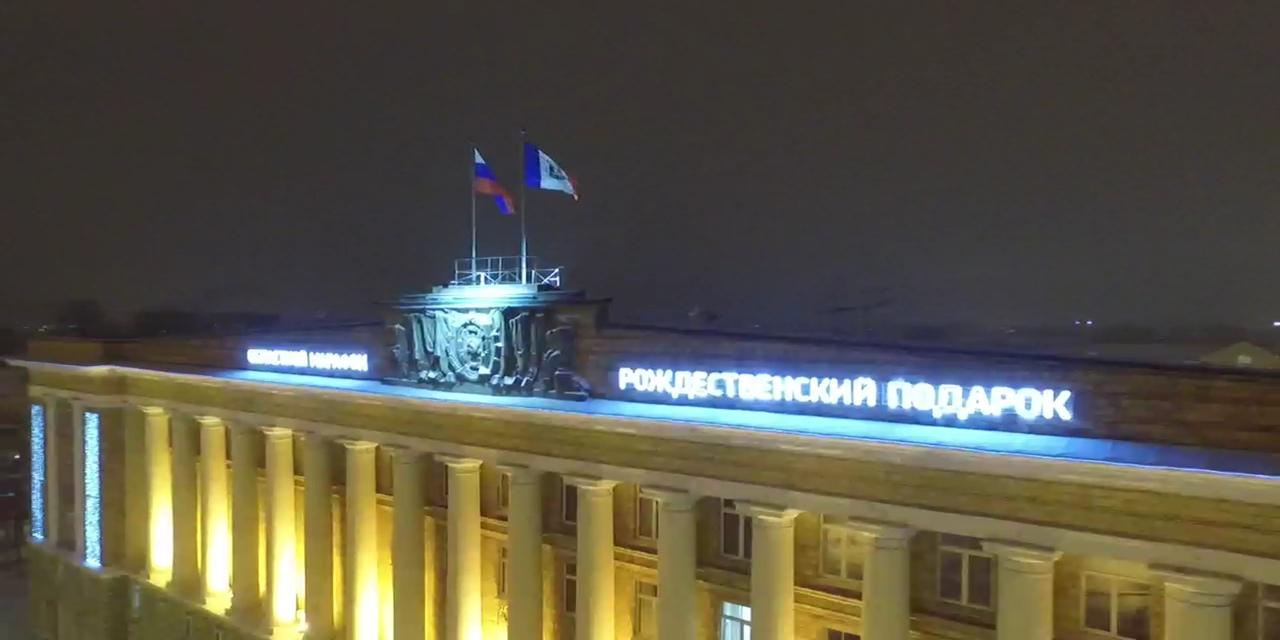 Видео: начало благотворительного марафона в Великом Новгороде