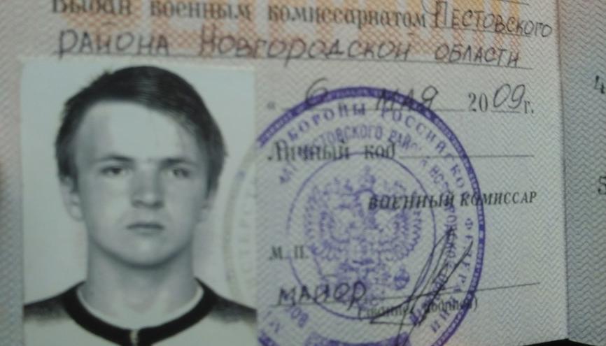 В Пестовском районе молодой человек пошел выпить кофе и не вернулся домой