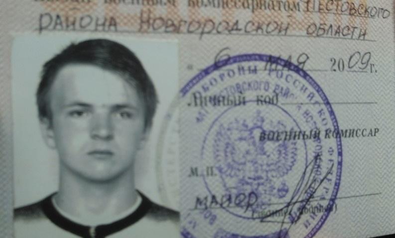 Пропавшего в Пестове молодого человека нашли в реанимации Твери