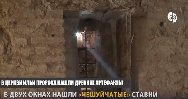 Видео53: найдены артефакты в новгородской старообрядческой церкви