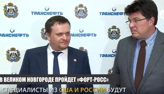 Видео53: в Великом Новгороде пройдет российско-американский форум «Форт-Росс»