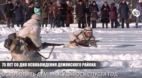 Видео53: военно-исторический фестиваль «Демянский плацдарм»