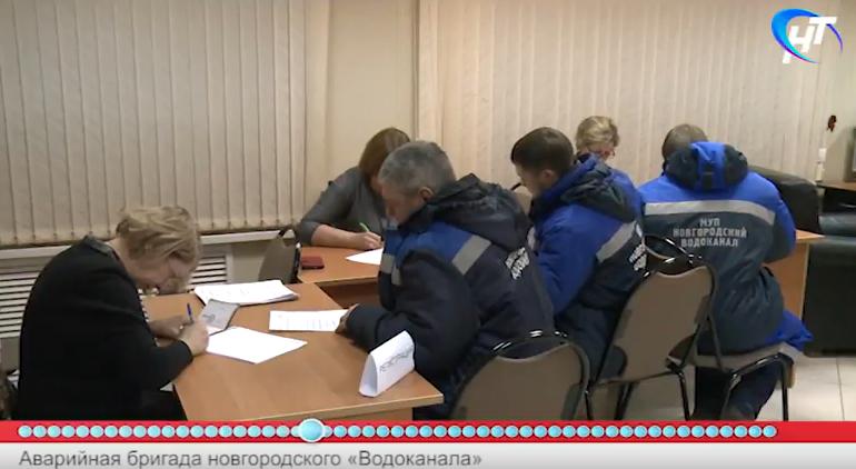 Мэр Великого Новгорода сделал свой выбор