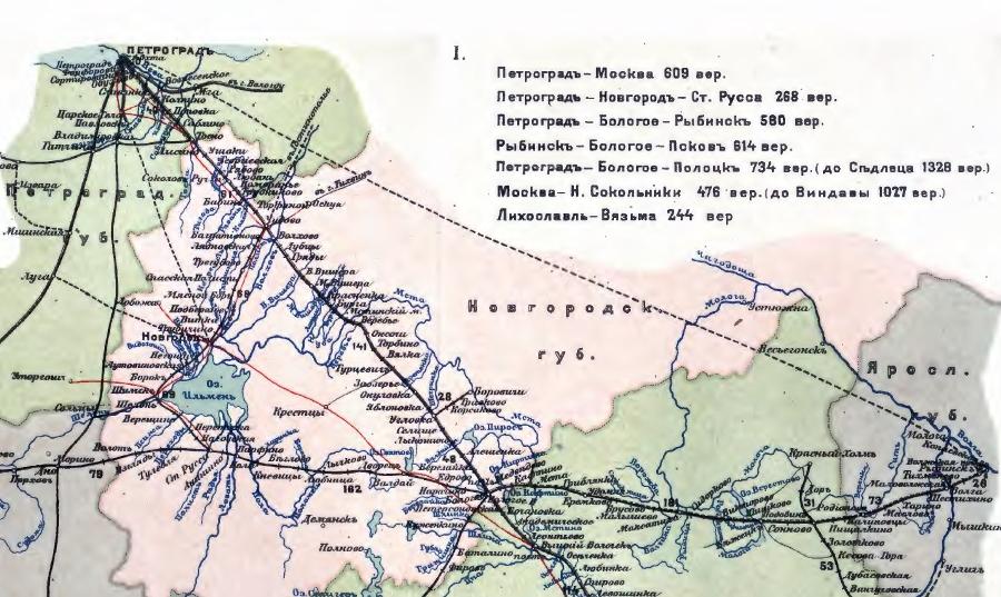 Компания «РЖД» признала существование Великого Новгорода
