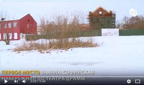 Проигравшим в новгородском голосовании по благоустройству унывать не стоит