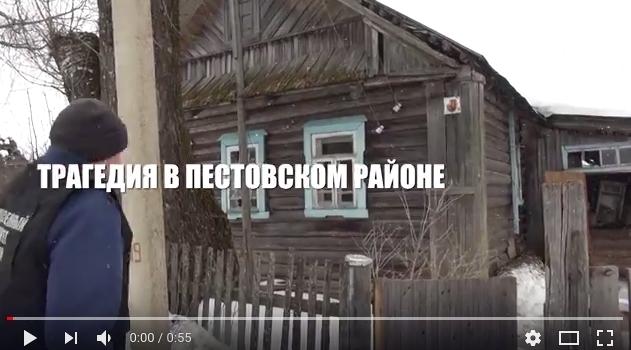 53 секунды: гибель полицейского в Пестовском районе