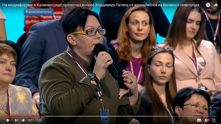 Новгородка Елена Кулешова поговорила с Владимиром Путиным про мусор