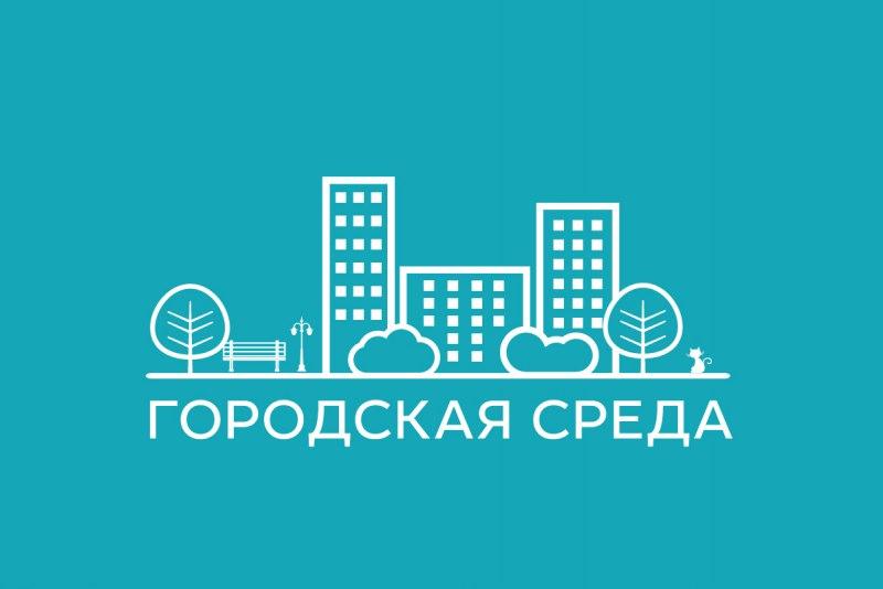 Опрос: выбираем, что в Великом Новгороде необходимо благоустроить в первую очередь