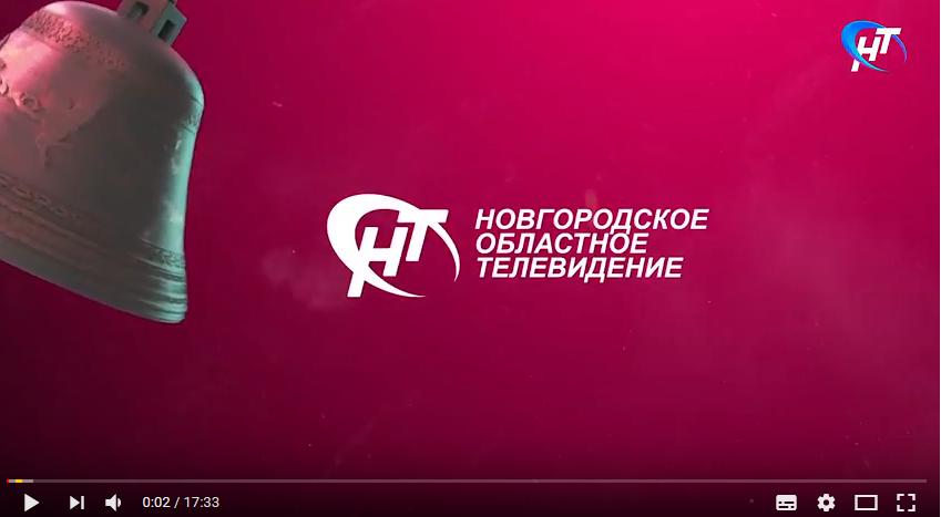 В Новгородской области зазвучала «Колокольня»