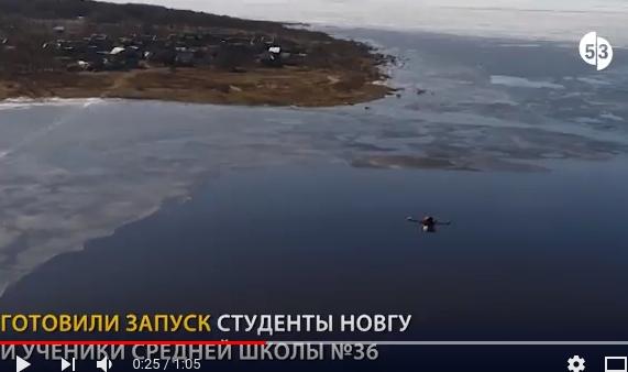 Новгородским опытом доставки груза дронами поделятся с другими регионами