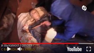 Видео: в Великом Новгороде в суд передано дело «новогоднего» убийцы