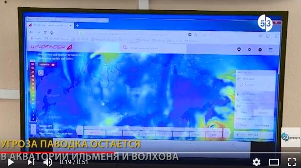 МЧС назвало наиболее проблемные точки в Новгородской области
