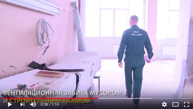 В Великом Новгороде ТЦ «Феникс-сити» готовится низвергнуться в пепел