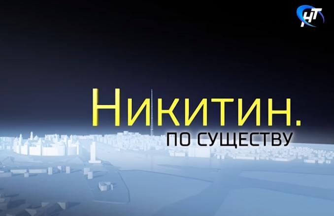 Онлайн-трансляция прямого эфира НТ с Андреем Никитиным