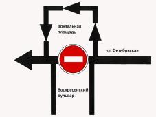 Сегодня в Великом Новгороде ограничат движение транспорта