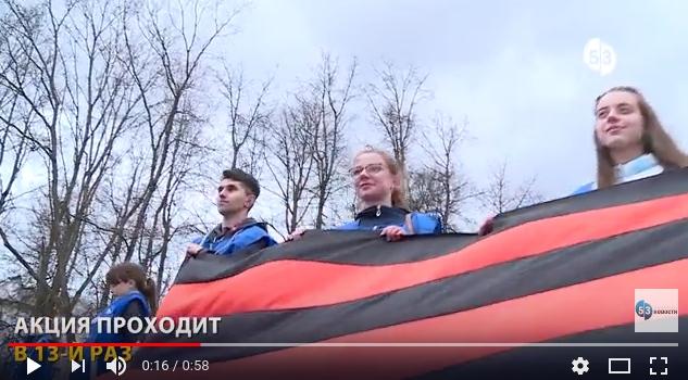 В Новгородской области вручат 30 тысяч «Георгиевских ленточек»