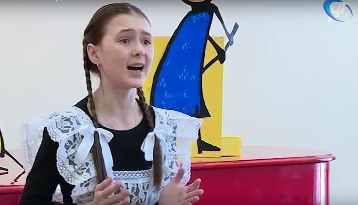В Новгородской области школьница выбрала для конкурса историю Чучела