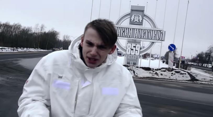 Рэп про новгородские дороги собрал уже более 26 тысяч просмотров