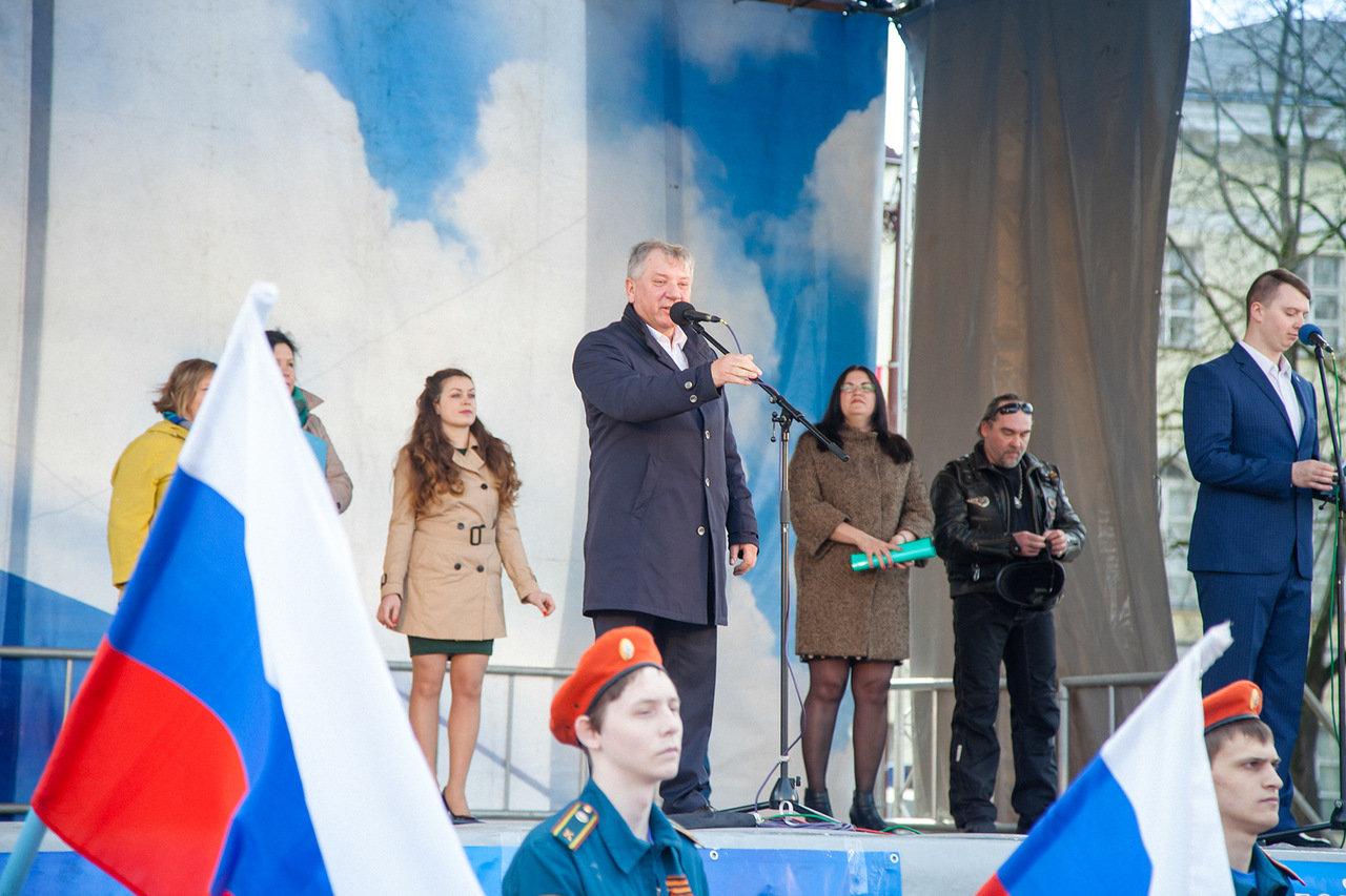 В Великом Новгороде в День весны и труда выступили профсоюзы