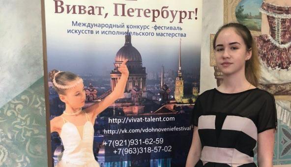 14-летняя пианистка из Старой Руссы победила на конкурсе «Виват, Петербург!»