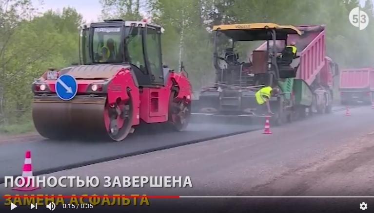 Дорожный позитив: в Новгородской области идет ремонт дороги Боровичи-Коегоща
