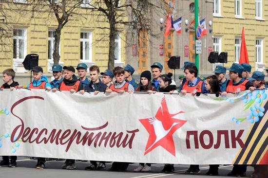 Прямая трансляция парада Победы и акции «Бессмертный полк» в Великом Новгороде