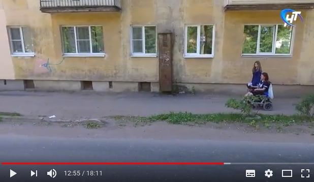 НТ опубликовало в Youtube фильм о новгородских инвалидах, который показали губернатору и прокуратуре