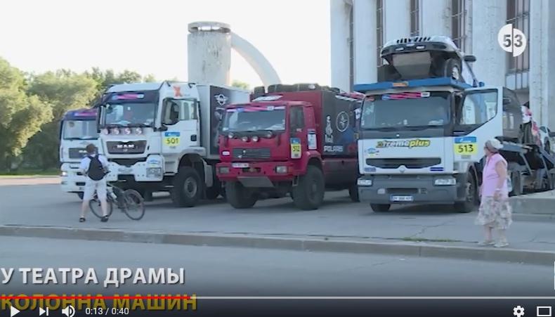 Видео: как погостило ралли «Шелковый путь» в Великом Новгороде