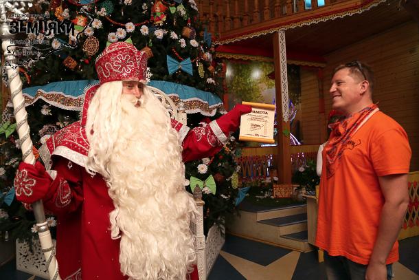 Дед Мороз открыл «Землякам» способ отпирать железные ворота