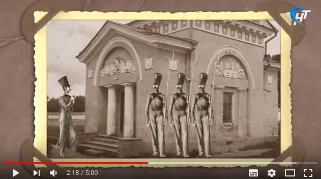 Видеодосье: как встречали генерала у новгородской кордегардии, которую изучат археологи