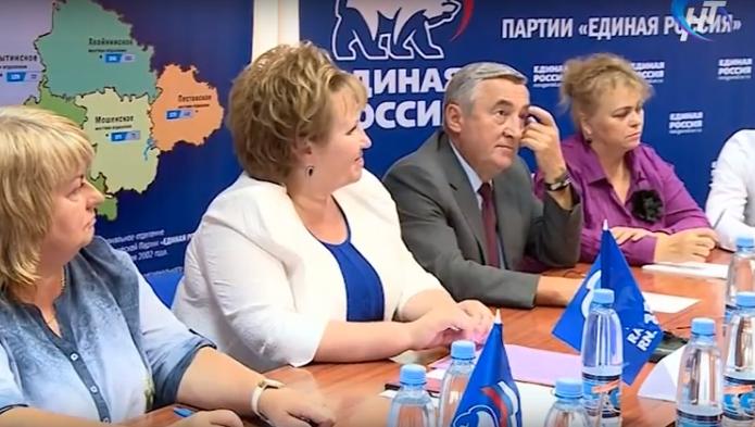 Юрий Бобрышев высказался о «Единой России»