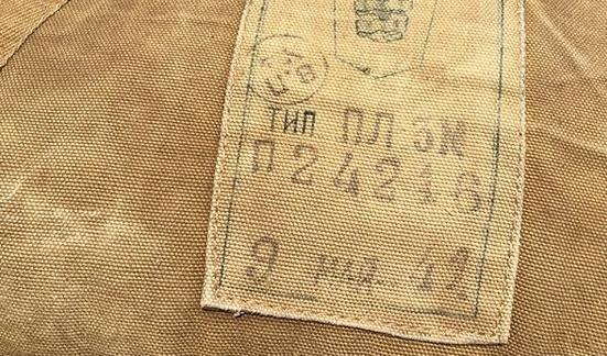 К 30-летию «Долины» новгородские поисковики показали находку, датированную 9 мая 1941 года