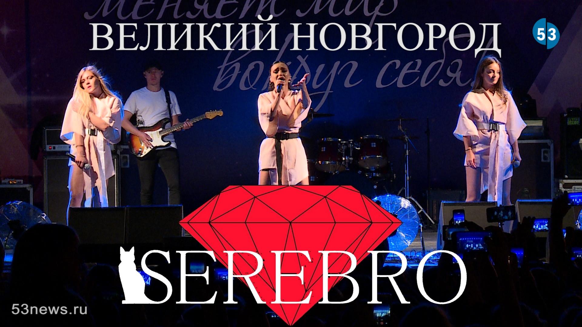 Стало доступно концертное видео групп: StereoBand, «Малиновская банда» и «Серебро»